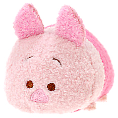 Disney Exclusive Tsum Tsum 3.5 Inch Mini Plush Piglet New Hot!