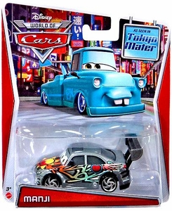 Disney / Pixar CARS MAINLINE Exclusive 1:55 Die Cast Car World of Cars Manji [Tokyo Mater]
