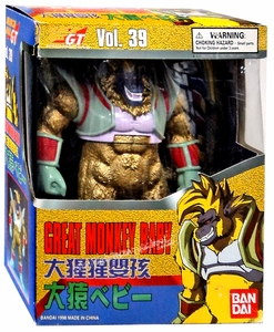 Dragonball GT Bandai Japanese Super Battle Collection Action Figure Vol. 39 Great Monkey Baby