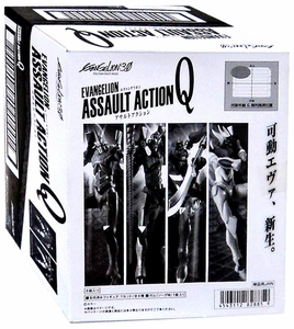 Evangelion 3.0 Assault Action Q Figure Box New!