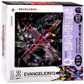 Evangelion 3.0 You Can (Not) Redo Revoltech Yamaguchi  #136 Super Poseable Action Figure EVA 13  New!