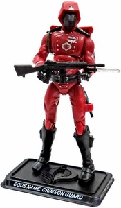 GI Joe 3 3/4 Inch LOOSE Action Figure Cobra Crimson Guard Trooper  [Version 11]