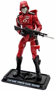 GI Joe 3 3/4 Inch LOOSE Action Figure Cobra Crimson Guard Trooper  [Version 12]