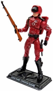 GI Joe 3 3/4 Inch LOOSE Action Figure Cobra Internet Exclusive Crimson Guard [Version 15]