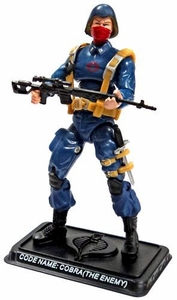 GI Joe 3 3/4 Inch LOOSE Action Figure Cobra 'The Enemy' Infantry  [Version 2]