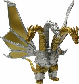 Godzilla Chronicle 2 Multi-Part 3 Inch PVC Figure Cyber Ghidorah 1991