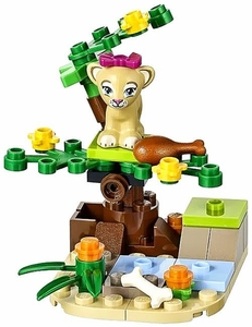 LEGO Friends Promo Set #41048 Lion in the Savannah (Coming Soon)