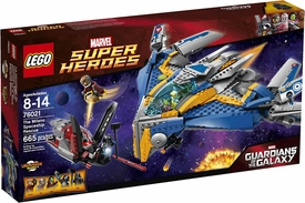 LEGO Marvel Super Heroes Set #76021 Milano Spaceship Rescue New!