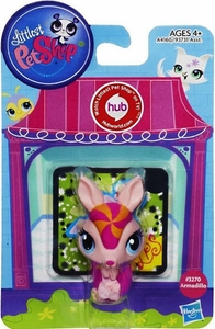 Littlest Pet Shop Sweetest Pet Single Armadillo New!