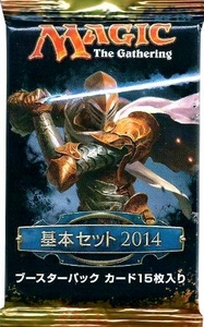 Magic the Gathering M14 2014 Core Set Booster Pack  (Japanese)