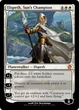 Magic the Gathering Single Cards