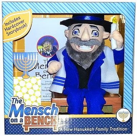 Mensch on a Bench Plush Pre-Order ships August
