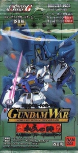 Mobile Suit Gundam the Card Game Gundam War Booster Pack [10 Cards]