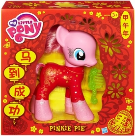 My Little Pony Exclusive 8 Inch Figure Chinese New Year Pinkie Pie New!