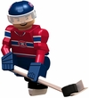 OYO Poseable Building Brick Style Minifigures NHL Hockey Mini Figures