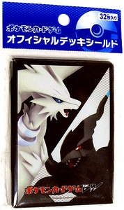 Pokemon Black & White JAPANESE Card Supplies Standard Card Sleeves Reshiram & Zekrom [32 Sleeves]
