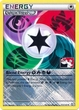 Pokemon League Promo Single Card #117 Blend Energy GFPD