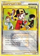 Pokemon League Promo Single Card #90 Copycat