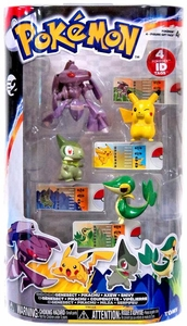 Pokemon TOMY Basic Figure 4-Pack Genesect, Pikachu, Axew & Snivy New!
