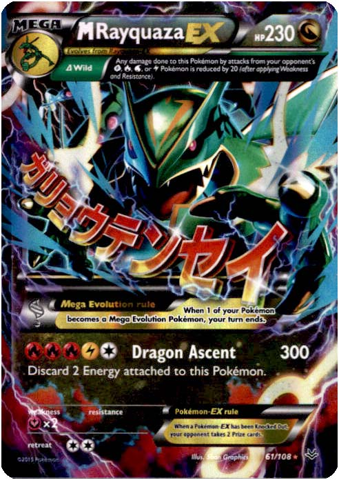 the gallery for gt pokemon rayquaza ex