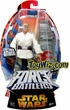 Star Wars EIII Revenge of the Sith Force Battlers Action Figure Luke Skywalker with Skiff