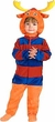 The Backyardigans #6450S Tyrone Deluxe Costume (Child Toddler 2T Size)