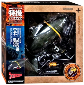 Thunderbirds Revoltech #044 Sci-Fi Thunderbird 2 New!