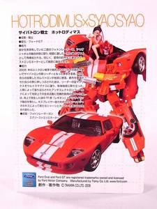 Transformers Takara Binaltech BTA-05 Hot Rodimus Ford GT