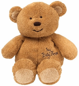 Ty Baby Soft Plush My Baby Bear Brown