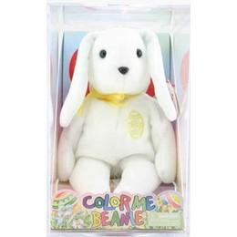 Ty Beanie Baby Color Me Bunny (yellow)