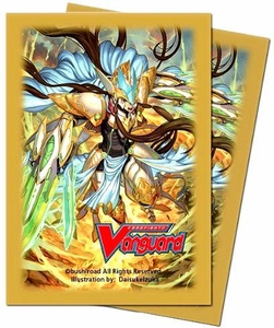 Ultra Pro Cardfight!! Vanguard Card Supplies Japanese Size Card Sleeves Garmore [55 Count]