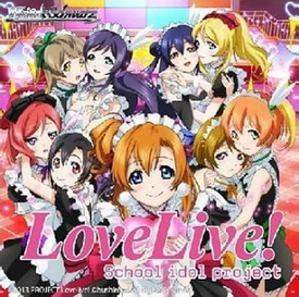 Weiss Schwarz ENGLISH Love Live! Trial Deck Pre-Order ships May