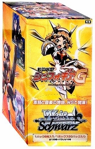 Weiss Schwarz JAPANESE Senki Zessho Shinfogia G Booster BOX [20 Packs]