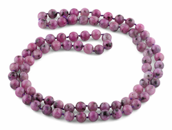 "32"" 8mm Purple Quartz Round Gemstone Bead Necklace"