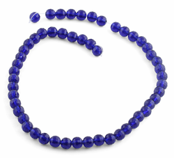 8mm Blue Faceted Round Crystal Beads