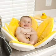 TEMPORARILY OUT OF STOCK Blooming Bath Foldable Baby Bath - Yellow