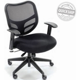 In Stock Chairs | Quick Ship Chairs