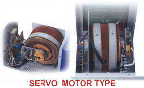 SERVO MOTOR VS RELAY VOLTAGE REGULATION