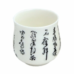 Ancient Poem Teacup
