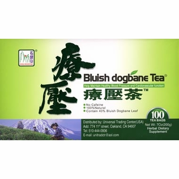 Bluish Dogbane Tea (For Healthy Blood Pressure & Cardiovascular Function)