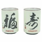 Fortune Longevity Character Teacups
