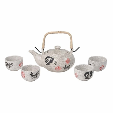 Mini Luck & Prosperity Character Chinese Tea Set