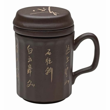 Yixing Clay Filtering Mug