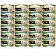 Fussie Cat Tuna with Small Anchovies Formula in Aspic (24x2.8 oz)