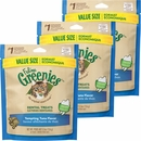 3-PACK Greenies Feline - TEMPTING TUNA (1.1 lbs)