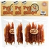3 PACK Pet 'N Shape Chik 'n Skewers - (24 oz)