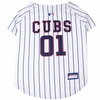 Chicago Cubs Dog Jersey - Small