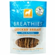 Dogswell Breathies Chicken Breast Treats (5 oz)