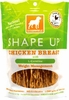 Dogswell Shape Up Chicken Breast Treats (5 oz)