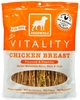 Dogswell Vitality Chicken Breast Treats (32 oz)